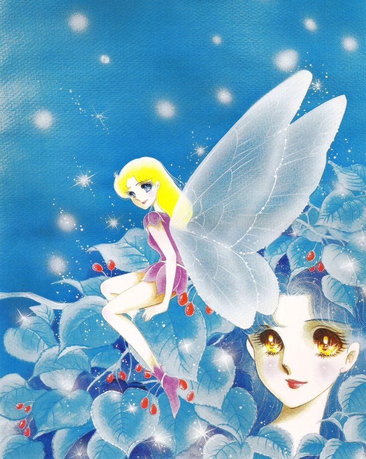 """Glass Mask Manga Volume 49: Art From """"Glass Mask"""" Series By Manga Artist Suzue Miuchi"""