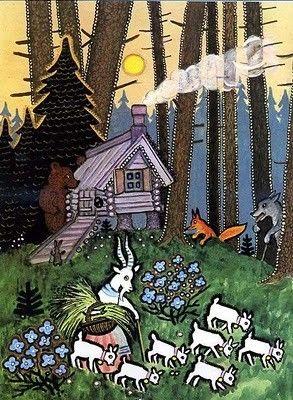 Yuri Vasnetsov (1900-1973)- Russian fairy tales