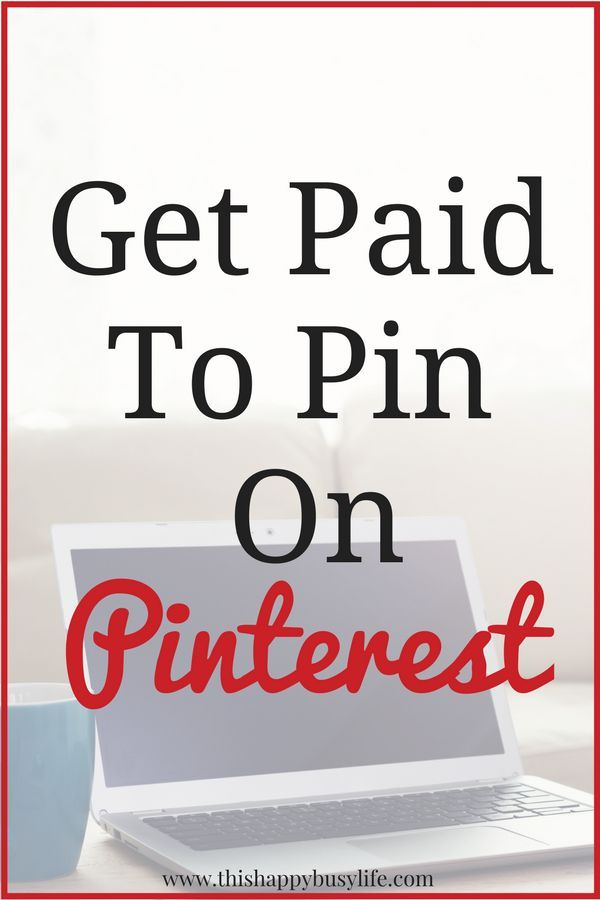 Pay off your debt and work from home by using affiliate marketing on Pinterest. A great side hustle with no blog required. Create passive income - perfect for a stay at home mom. #affiliatemarketing #workfromhome #sidehustle #passiveincome