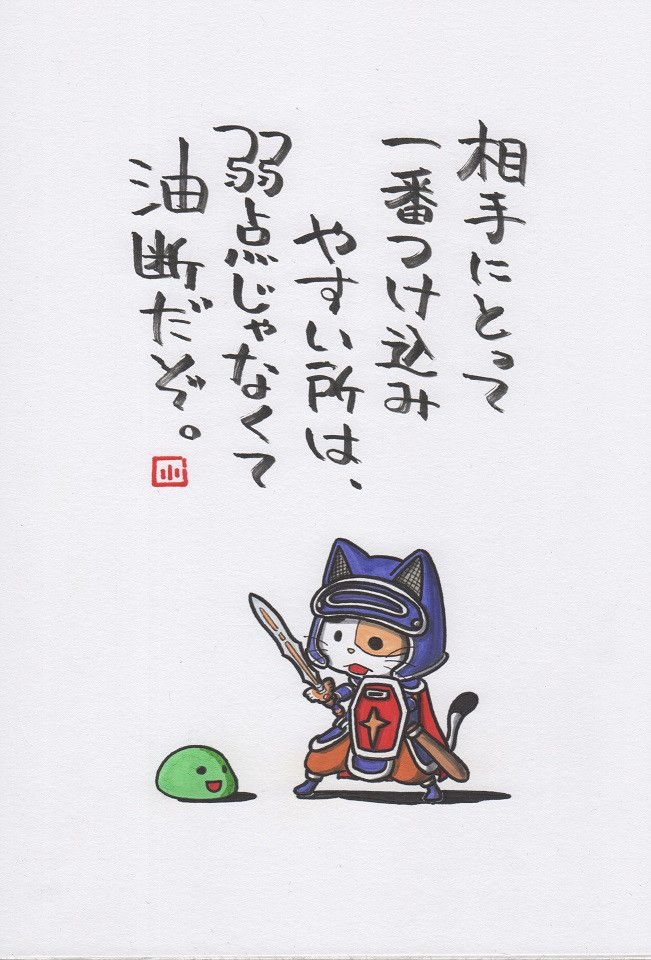 待ちくたびれました。 ヤポンスキー こばやし画伯オフィシャルブログ「ヤポンスキーこばやし画伯のお絵描き日記」Powered by Ameba