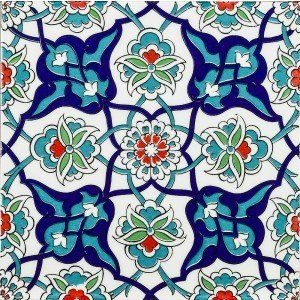 Gunes Turkish Tile