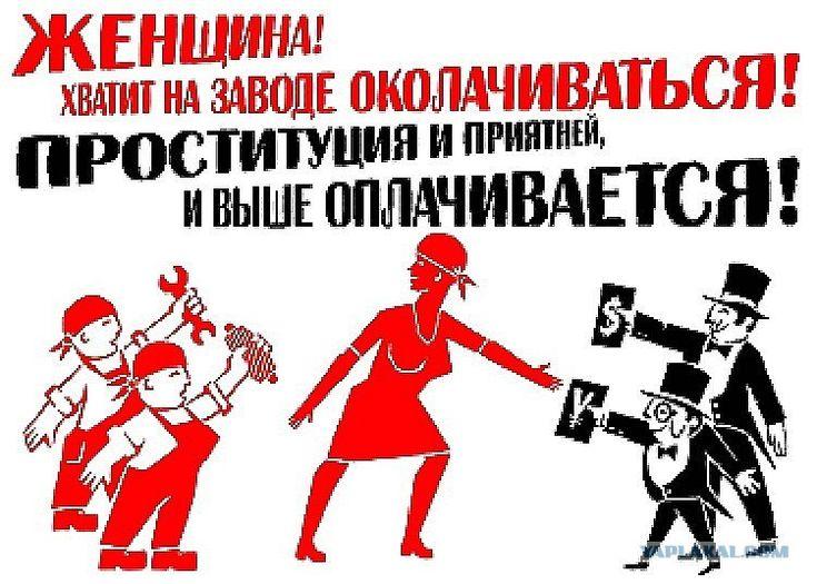 Картинки по запросу слесарь плакат