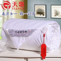 Winter&Autumn&Summer 100% Pure Chinese Mulberry Silk Quilt/Comforter/Blanket/Duvet White/Red Color