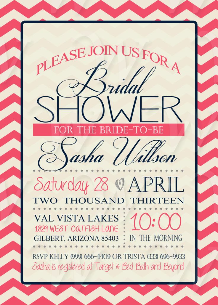 printable bridal shower invitation diy chevron bridal shower wedding shower couples shower
