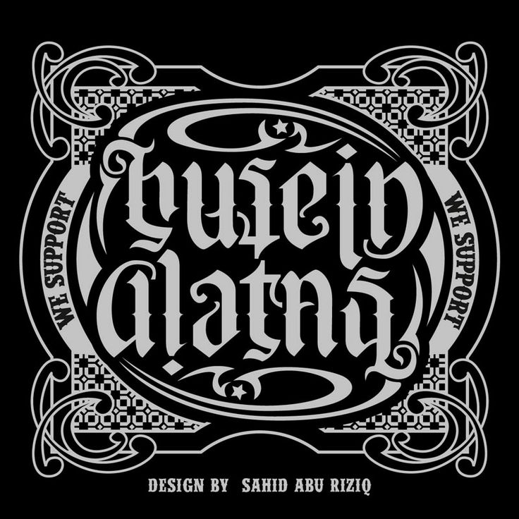 i create this #ambigram for supporting Husein Alatas on Indonesian Idol 2014, local middle east metal frontman goes to idol..