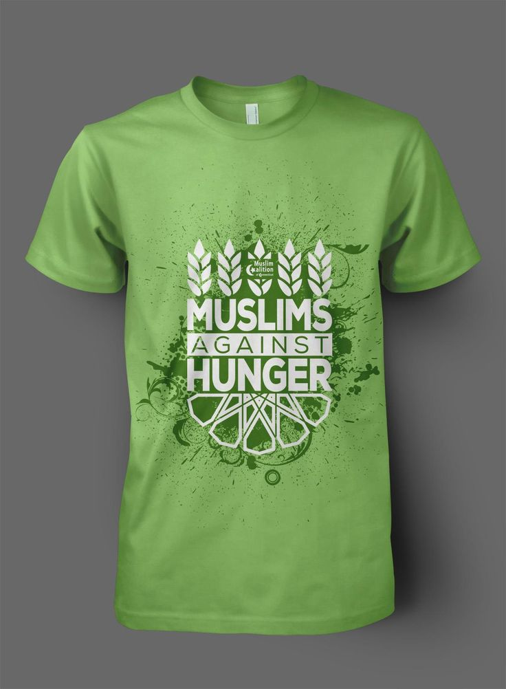 "Muslim Coalition of Connecticut ""MUSLIMS AGAINST HUNGER""  T-shirt"