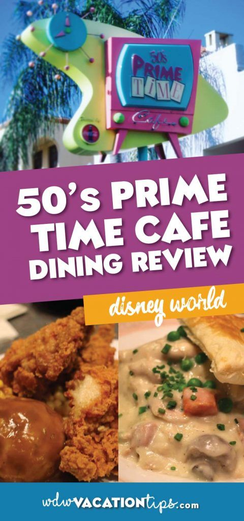 "If you are looking for some comfort food cooked in mom\'s kitchen then 50\'s Prime Time Cafe is a must do stop. 50\'s Prime Time Cafe is located at the front of Hollywood Studios in Walt Disney World. When you go to Prime Time it\'s not just stepping back in time you are coming home to eat with the family. You will find your ""cousins\"" are your servers. In fact, throughout your whole meal, you will be referred to as one of the family. Also, get ready to be on your best behavior here. Mom…"