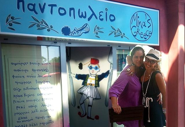 Alexandra Katsaiti and myself in Mina's Greece