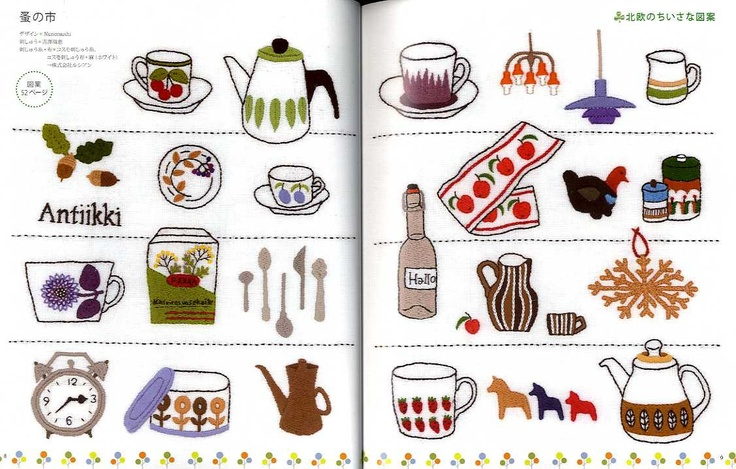 CUTE Embroidery Designs and Goods - Japanese Craft Book. $19,00, via Etsy.