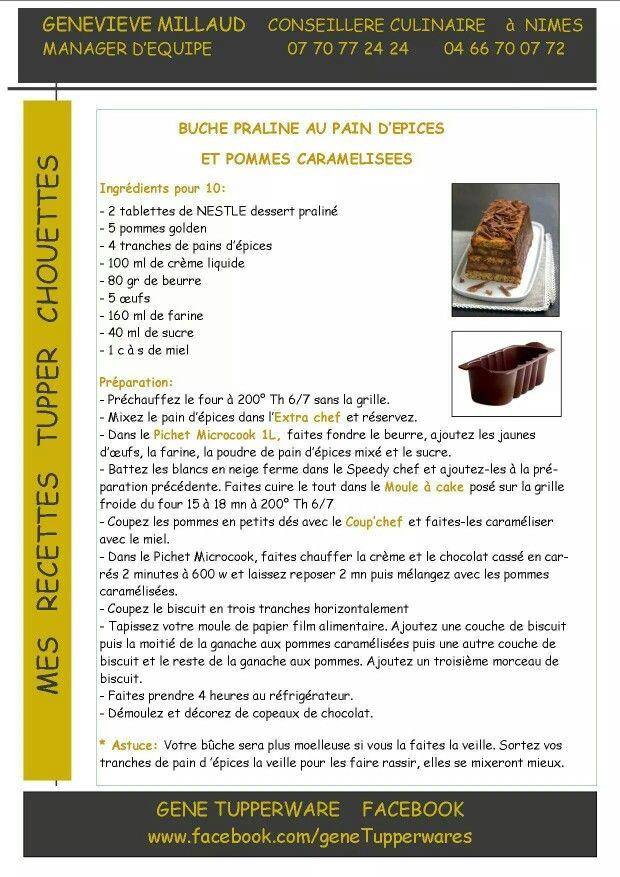 Buche pralinée au pain d'épices et pommes caramélisées - Dessert - Tupperware