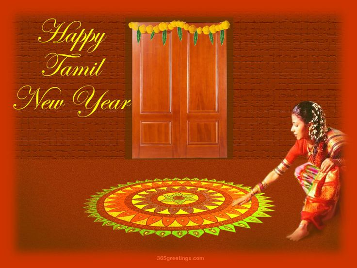 tags tamil puthandu valthu wallpapers tamil new year greetings tamil ...