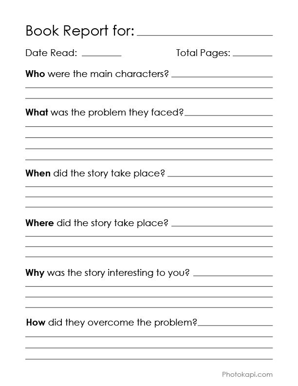 Printable Book Report Page and Reading Chart