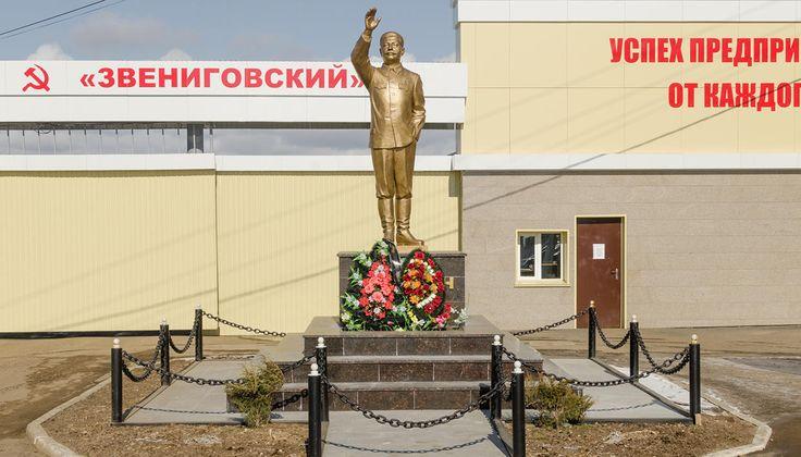 Замясокомбинат, заСталина: Как живет предприятие, где стоит единственный вРоссии памятник советскому вождю: репортаж «Медузы» — Meduza