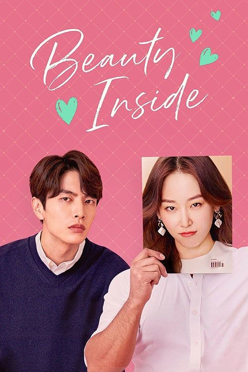 Watch online The Beauty Inside Episode 1 with english subs