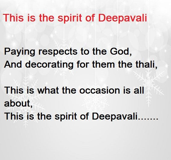 essay on deepawali in english Essay on deepawali in english essay on deepawali in english washington street zip 10004 us resume writing service write creative writing on ability as soon as possible buy literature review on.
