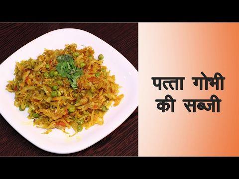 how to make kathal sabzi at home