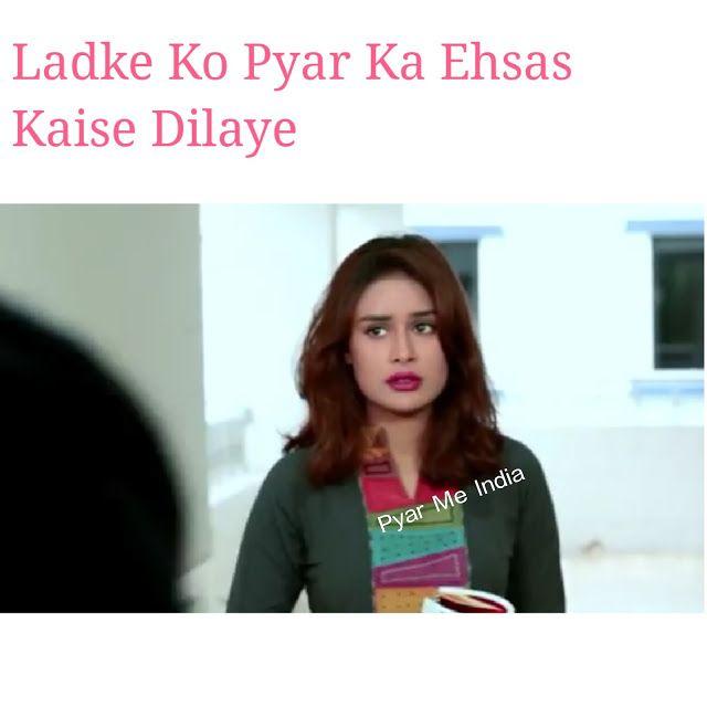 Ladke Ko Pyar Ka Ehsas Kaise Dilaye | Relationship tips