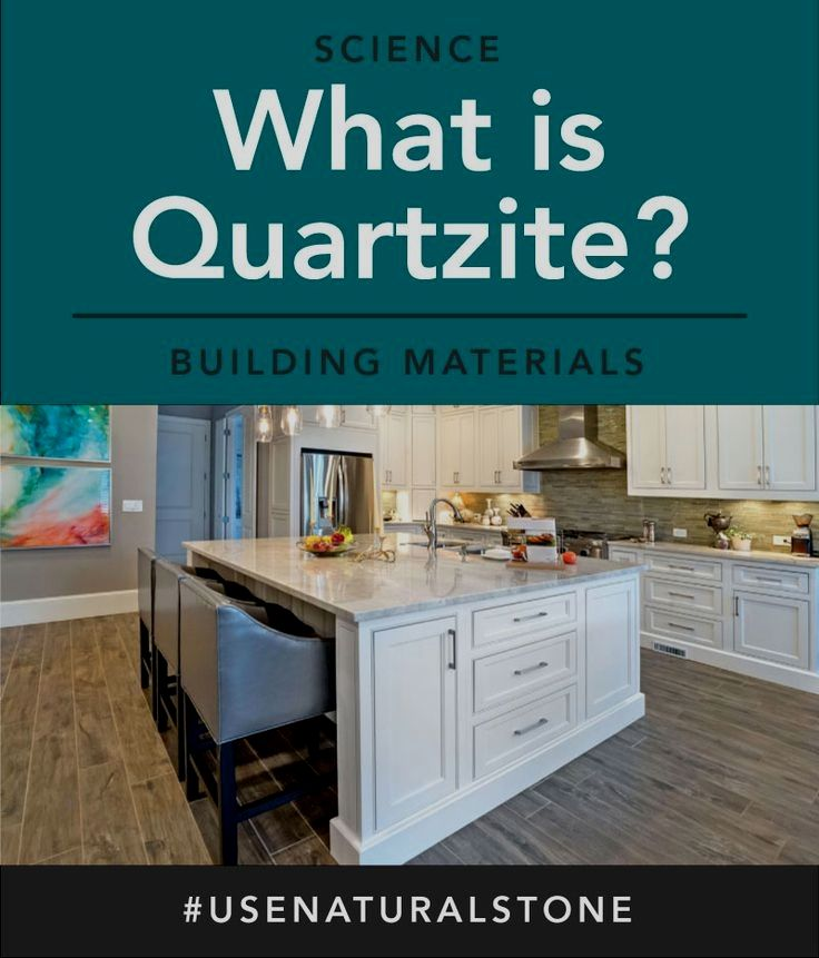 Find Out The Difference Between Natural Quartzite Granite And Q