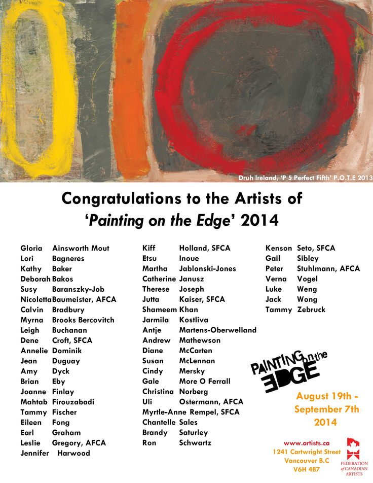 Red Art Gallery artists Jennifer Harwood and Martha Jablonski Jones have been accepted into the show Painting on the Edge! This is a juried competition open to all living artists worldwide featuring original paintings, printmaking and drawing media. Click the image for more information! #exploreBC #CanadianArt