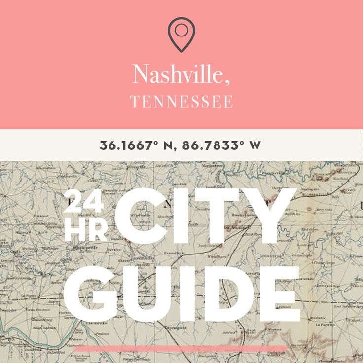 One of the things I love most about these 24 hour city guides is that they're such an interesting...