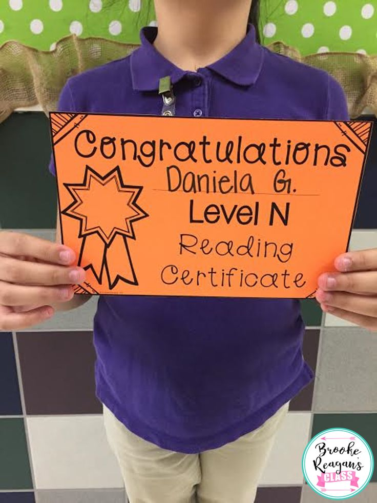 Guided reading level certificates! Reward your students when they raise their reading levels! Great for all students!