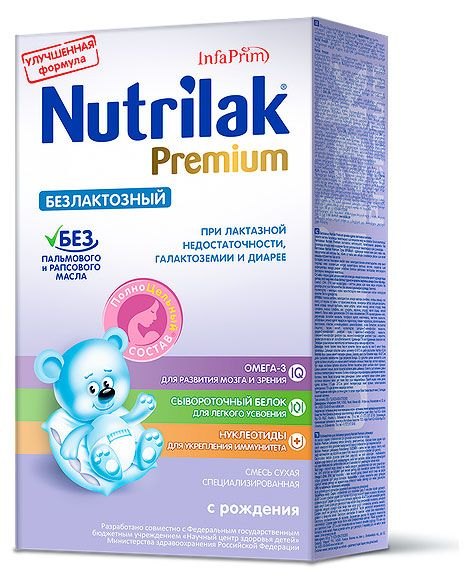 Nutrilak Premium Безлактозный (c рождения)