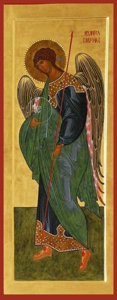Arcangelo Gabriele Dionisij