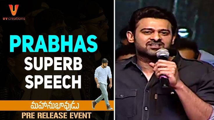 Prabhas Superb Speech | Mahanubhavudu Pre Release Event | Sharwanand | Mehreen | Thaman | Maruthi - Download This Video   Great Video. Watch Till the End. Don't Forget To Like & Share Prabhas Superb Speech at Mahanubhavudu Movie Pre Release Event on UV Creations. #Mahanubhavudu Telugu movie ft. Sharwanand & Mehreen Kaur Pirzada. Music by Thaman S. Written and directed by Maruthi. Produced by Vamsi Pramod and SKN. #Sharwanand #MehreenPirzada #Mehreen #ThamanS #Maruthi #UVCreations…