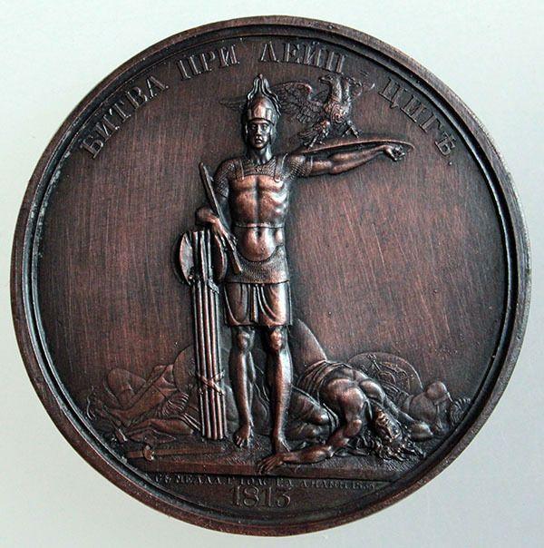 RUßLAND IMPERIAL MEDAILLE: Krieg 1812 Schlacht bei Leipzig TSAR ALEXANDER I