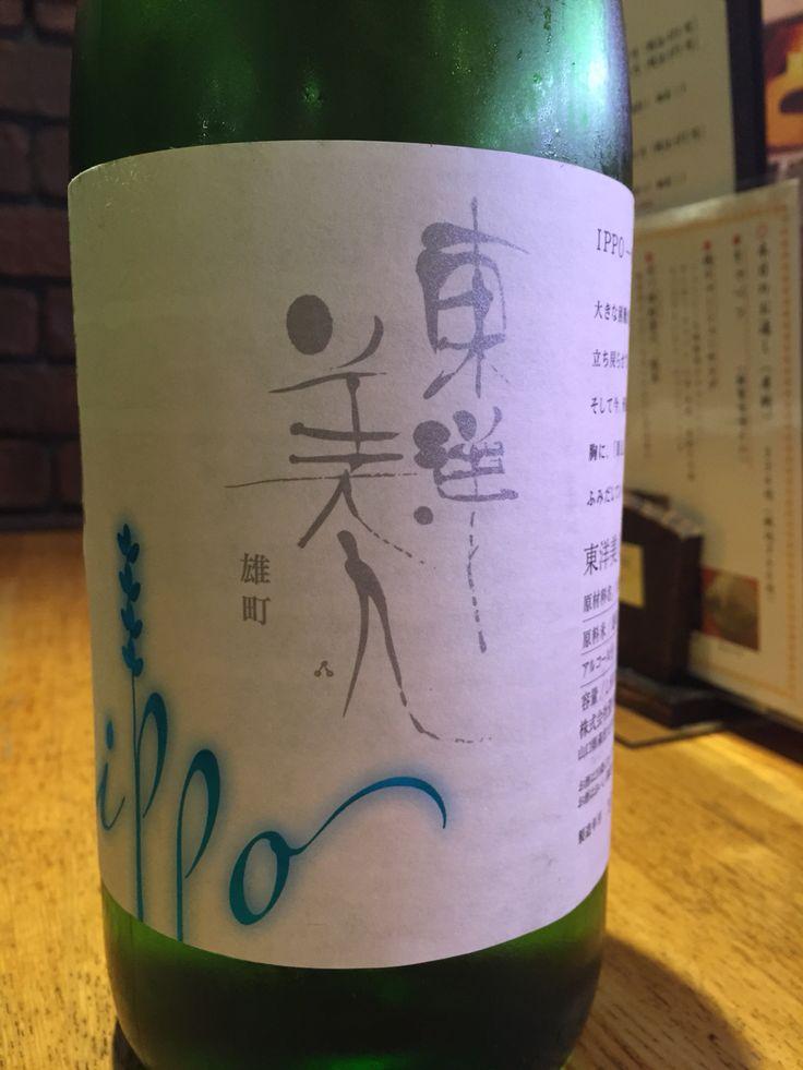 Toyo-Bijin Ippo