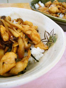 きのこ鶏照り焼き丼 #recipe
