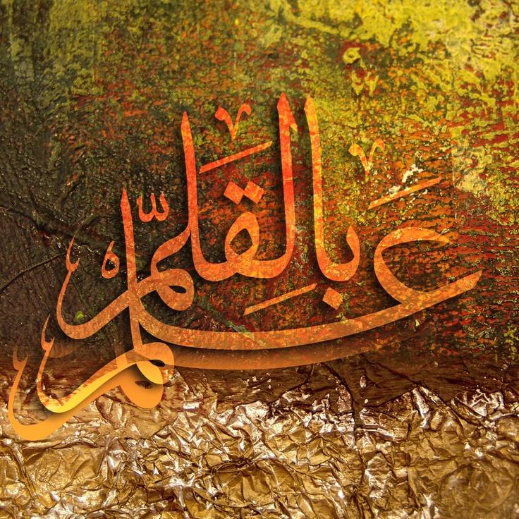 DesertRose,;,Islamic Art,;,