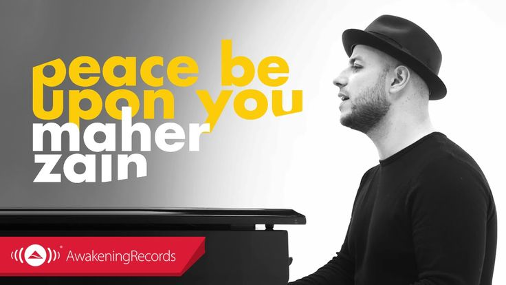 The New Album #Maher Zain -  @Peace Be Upon You | ماهر زين - عليك صلى الله (Official Vid...