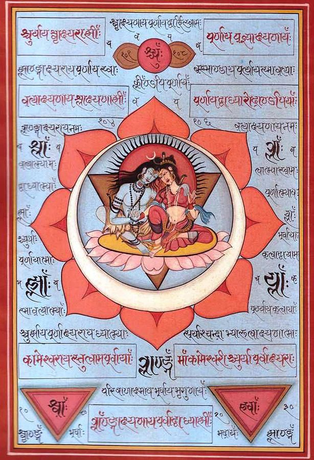 """Shiva Shakti Miniature Painting India Veda Vedic Artwork Calligraphy Tantra/Tantric is the name scholars give to an inter-religious spiritual movement that arose in medieval India in the fifth century CE. Expressed"