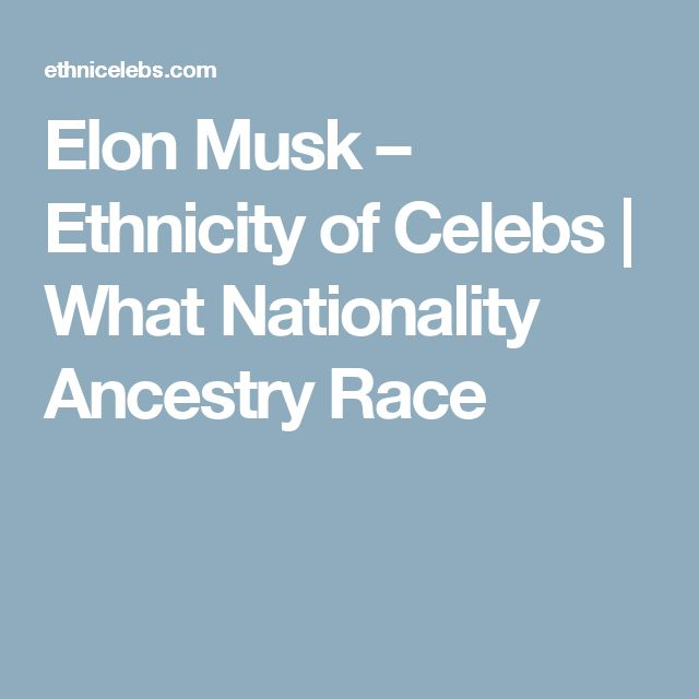 Elon Musk – Ethnicity of Celebs | What Nationality Ancestry Race