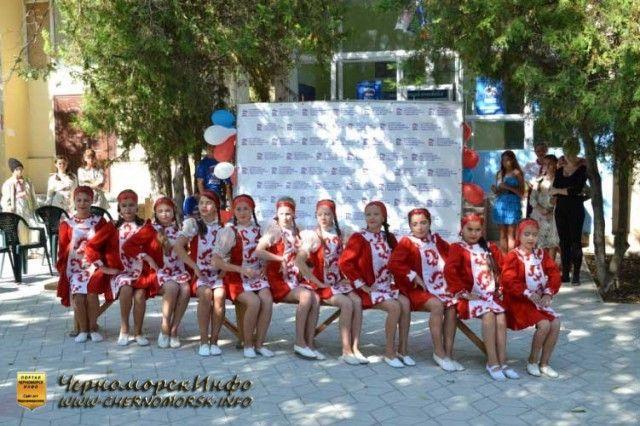 Международный День Дружбы Черноморское