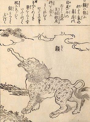 Japanese Baku | Baku = Mythological Creature Who Eats Nightmares, Protects Against ...
