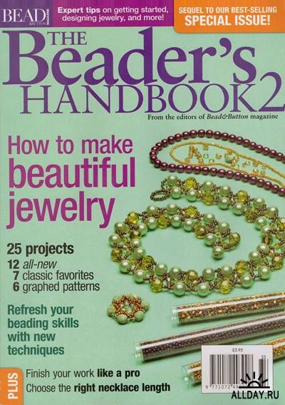 1940 best jewelry books images on pinterest beadwork magazine the beaders handbook 2 offers even more ways to shine with beautiful exciting beading projects this handbook has more of what you need to know in a fandeluxe Images