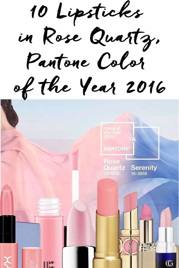 10 lipsticks in rose quartz pantone s color of the year 2016 pantone color colors and the o 39 jays. Black Bedroom Furniture Sets. Home Design Ideas