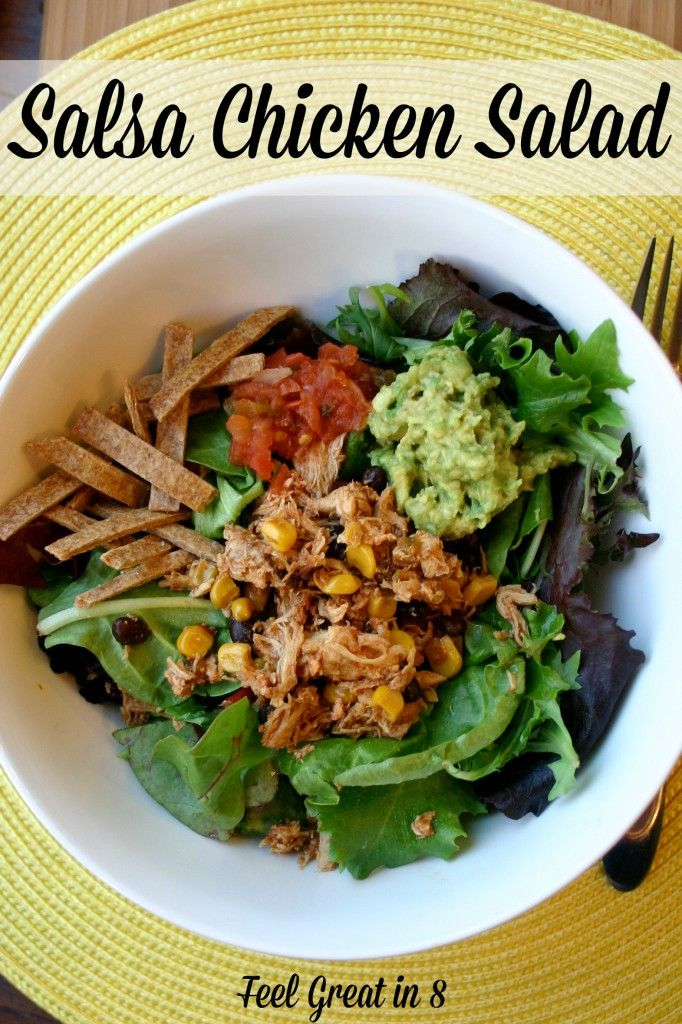 Salsa Chicken Salad - 12g of fiber and 16g of protein for only 310 calories! Perfect healthy lunch or dinner!