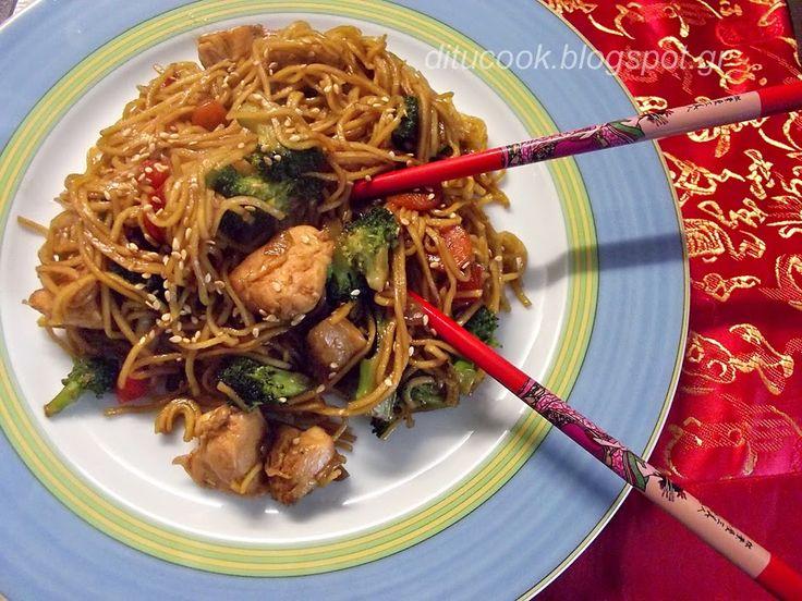 Γευστικές απολαύσεις από σπίτι: Ασιατικό κοτόπουλο με noodles