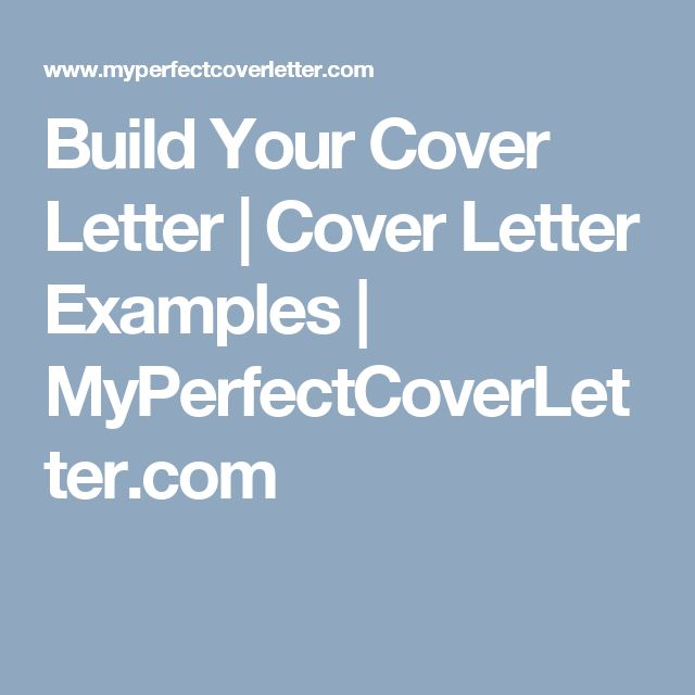 how to build a cover letter