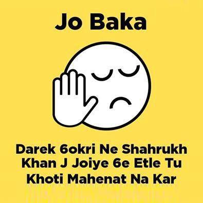 Shayariwala.in is a best spot for shayari. latest sms jokes hindi funny jokes sardarji jokes ...