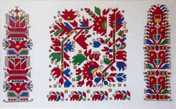 Bulgarian folk embroidery pattern ✳