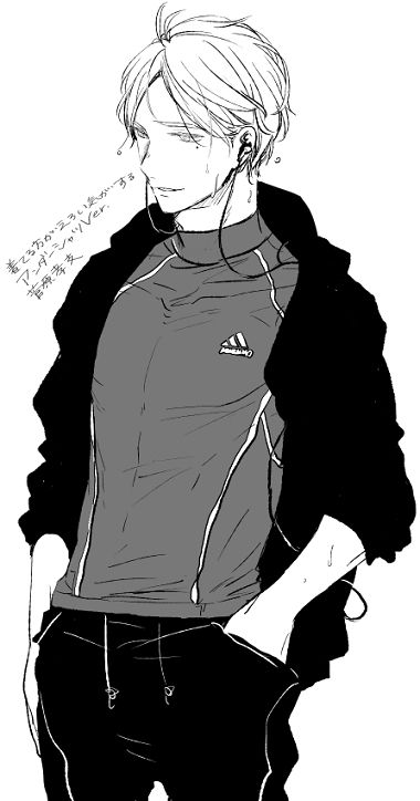 Haikyuu!! Sugawara Koushi all grown up and looking fab