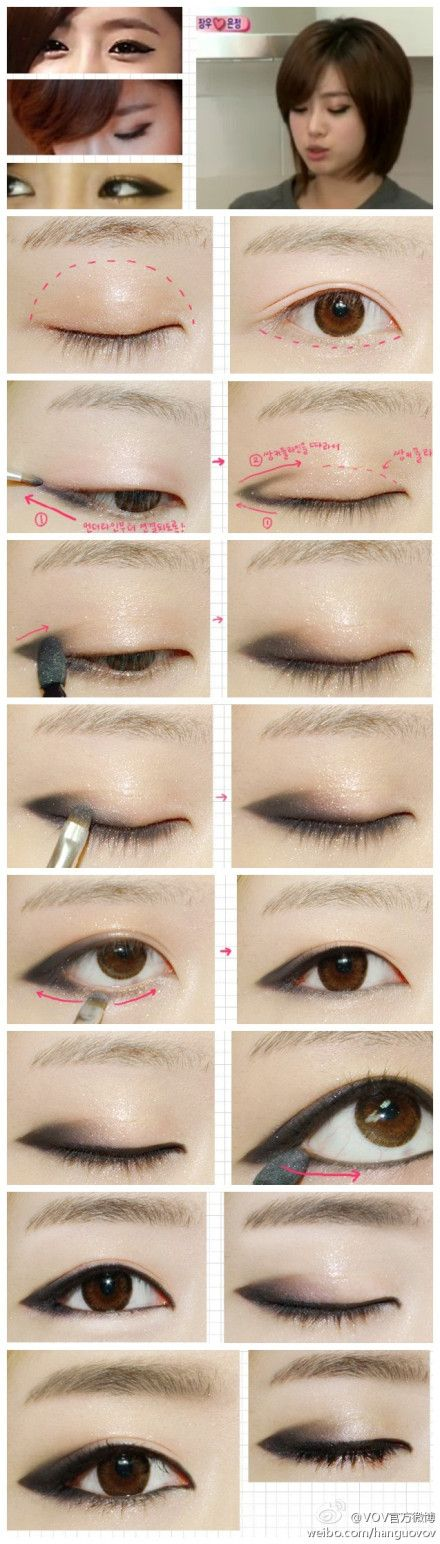Very easy pretty makeup for oriental eyes