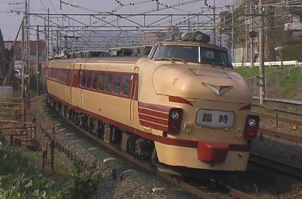 鉄道DVD36 [JR西日本・JR貨物・新幹線]  2008年3月_画像3