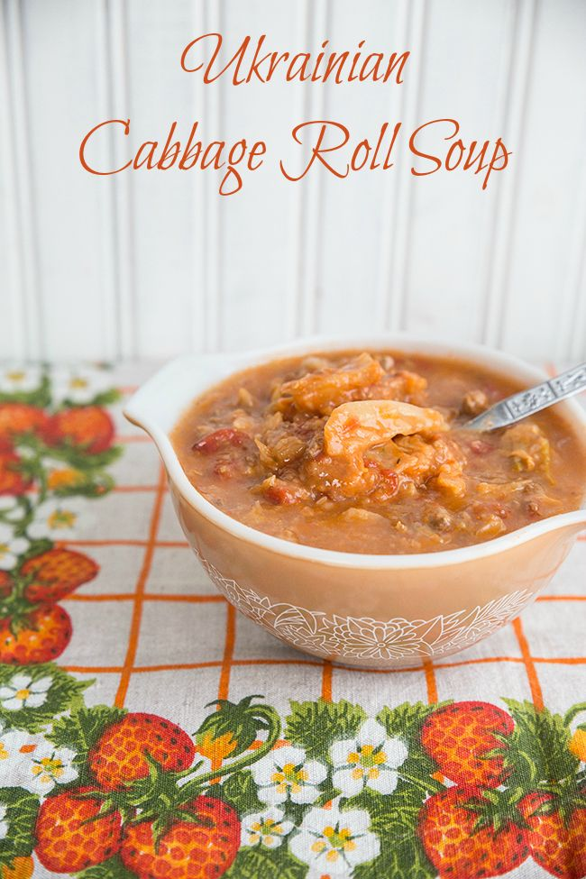 Healthy and delicious Cabbage Roll Soup, tastes exactly like my Ukrainian Grandma's cabbage rolls recipe! Dinner or lunch, this will be an easy family hit! From @kitchenmagpie
