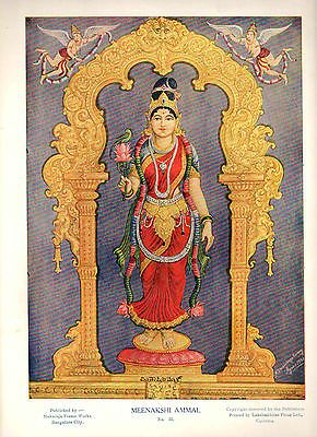 1934's Vintage Old South Indian Hindu Goddess Meenakshi Ammal Print RS EHS