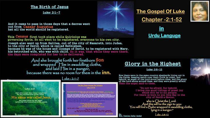 Luke Chapter-2:1- 52.Christ Born of Mary,Glory in the Highest ... Listen...
